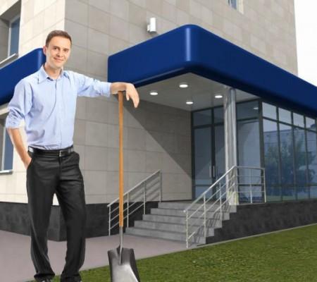 Садовый инвентарь для благоустройства и ухода за территорией предприятия