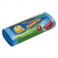 Купить Пакет для мусора HD (50*60/35л - 50 шт, синий) ФБ по низким ценам