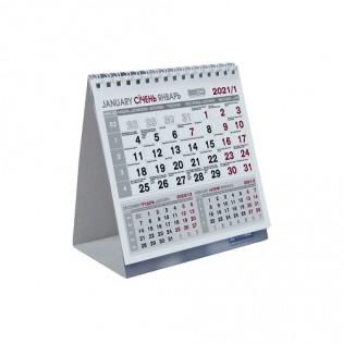 Купить Календарь 2022 настольный 140х155мм