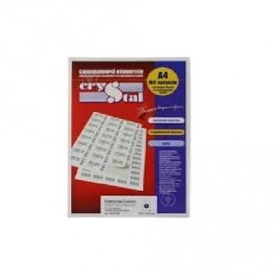 Купить Этикетка самоклеющаяся А4,  1-ячейка (210х297мм/100л)  CRYSTAL по низким ценам