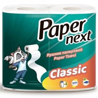 Купить Полотенца бумажные целлюлозные рулон. белые (250мм/14,2 м) 2-х слойн XL Paper Next  (2шт) по низким ценам