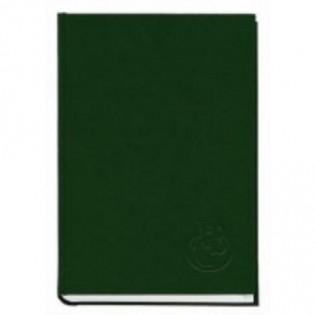 Купить Алфавитная книга А5 (112л) зеленая 211 05З по низким ценам