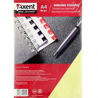 Купить Обложка для биндера А4, 230мкм (50шт/уп) картон. желтая под кожу 2730-08-a по низким ценам