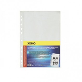 Купить Файл А5  (30мкм), глянцевый, KR-2130 (100 шт) по низким ценам