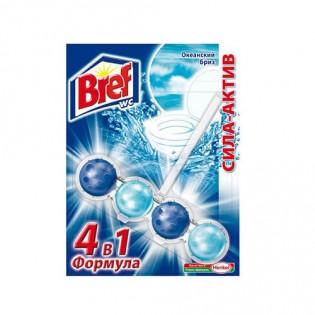 Купить Подвеска (4шт х 50 гр) для унитаза шарики микс Бреф по низким ценам