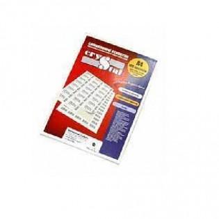 Купить Этикетка самоклеющаяся А4, 21-ячейки (70х42,4мм/100л) CRYSTAL по низким ценам