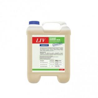 Купить Моющее средство LIV (10 л) щелочное, концентрат с активным хлором (производственное оборудование) по низким ценам