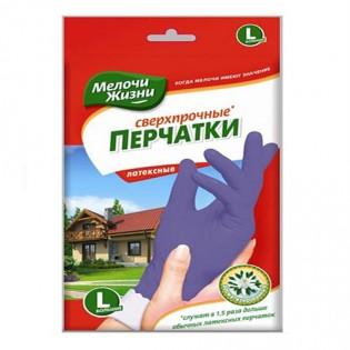 Купить Рукавички для уборки, универсальные, сверхпрочные, ( размер L), 2539 CDN, Мелочи жизни по низким ценам