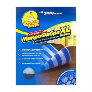 Купить Салфетка для уборки, универсальная,  микрофибра, XL, 50*60см, ФрекенБОК по низким ценам