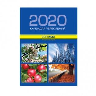 Купить Календарь 2022 настольный перекидной BM.2104 по низким ценам