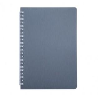 Купить Блокнот  А5 60л # пласт. обложка, боковая спираль, серый BARK BM.24554154-09 по низким ценам