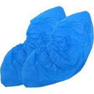 Купить Бахилы одноразовые полиэтиленовые (4г/50пар) синие  по низким ценам