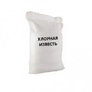 Купить Известь хлорная (25 кг) по низким ценам