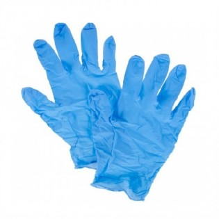 Купить Перчатки нитриловые не опудр. XL (100 шт) синяя SFM (без НДС) по низким ценам