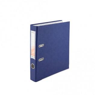 Купить Сегрегатор  А4/50 синий D1713-02P по низким ценам