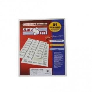 Купить Этикетка самоклеющаяся А4, 40-ячеек (52,5х29,7мм/100л) CRYSTAL по низким ценам