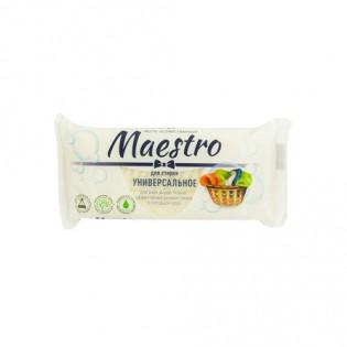 Купить Мыло хозяйственное (125 гр) белое в упаковке Maestro по низким ценам