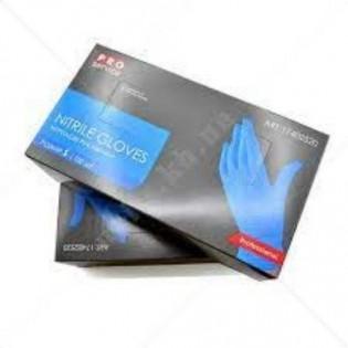 Купить Перчатки нитриловые не опудр. S (100 шт) черная PROservice (без НДС) по низким ценам
