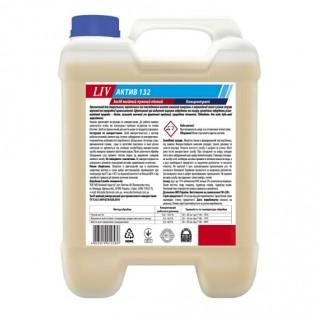 Купить Моющее средство LIV Актив 132, щелочное пенное, 10л по низким ценам