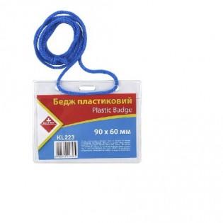 Купить Бейдж горизониальный 116х92/90х60 на шнурке KL223 по низким ценам