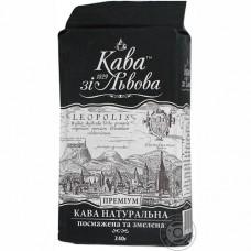 Купить Кофе со Львова Премиум натуральный жареный молотый 225г по низким ценам