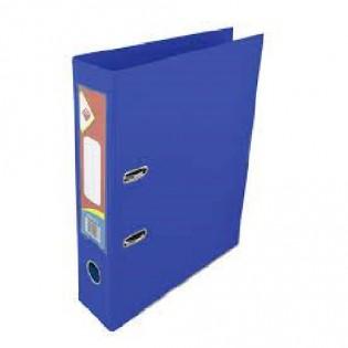 Купить Сегрегатор  А4/75 синий KL0117BL по низким ценам
